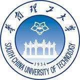 华南理工大学外国语学院